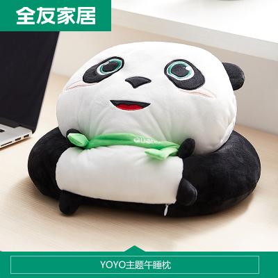 【限量】全友家居 熊猫午睡枕轻弹PP棉抱枕水晶超柔面料舒适