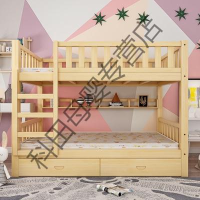 雙層床兒童床成人上下床高低床子母床學生床上下鋪松木床宿舍 原木上下床+書架抽屜床墊 900mm*1900mm更多組合形式