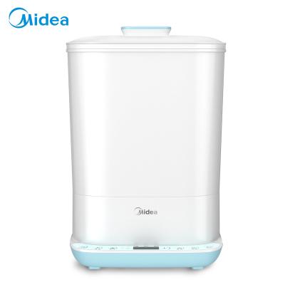 美的(Midea)奶瓶消毒器带烘干多功能大容量母婴幼儿童蒸汽消毒锅带空气过滤MI-MYXEasy201