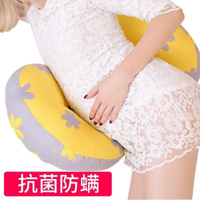 孕婦護腰枕u型枕頭托腹側睡枕睡覺神器多功能專用側臥枕孕托肚子