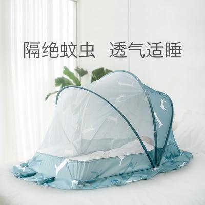 babycare嬰兒蚊帳罩寶寶全罩式可折疊通用兒童小床蚊帳防蚊蒙古包