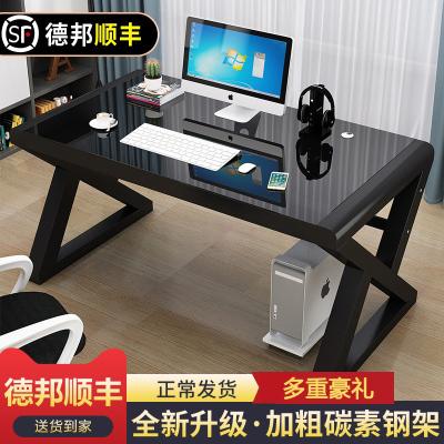 電腦臺式桌家用經濟型鋼化玻璃電腦桌簡約現公桌學習桌寫字臺