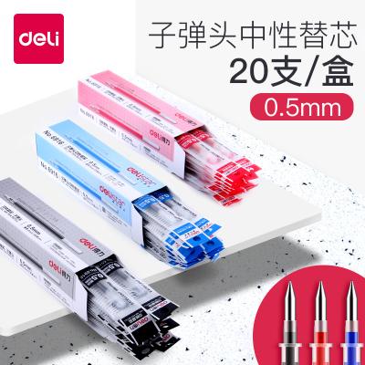 得力deli签字笔笔芯0.5mm标准中性笔芯水笔替芯红蓝黑三色可选