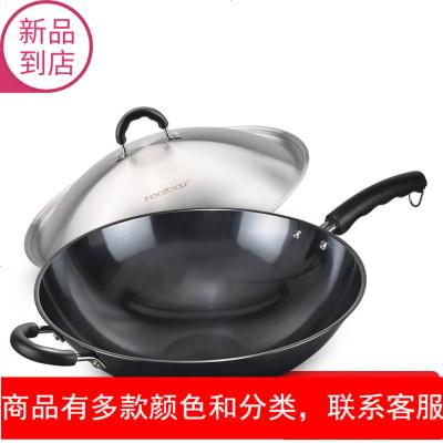 铁锅老式铁锅家用炒菜锅无涂层36cm圆底大炒锅煤气灶专用