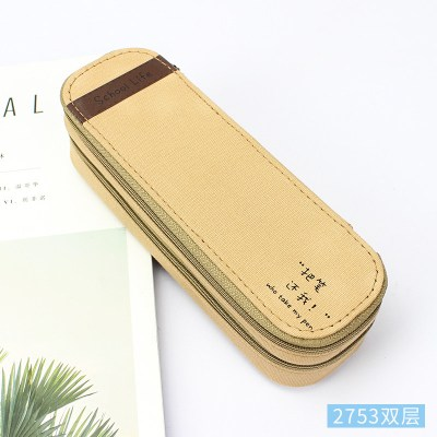 易星簡約雙層創意帆布筆袋男生多功能大容量多層鉛筆盒男孩高中學生大學生用品小學生初中生文具盒