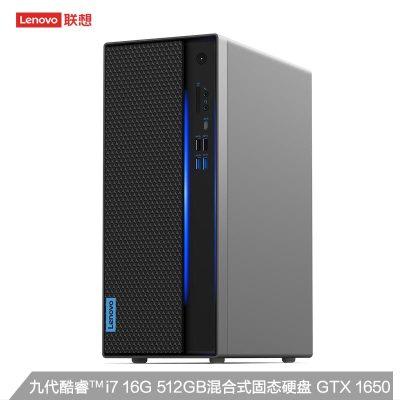 聯想(Lenovo)GeekPro i7-9700 16G 512G 傲騰增強型 SSD GTX1650 4G獨顯 設計師 工作站 游戲 臺式電腦 主機 Win10 定制版