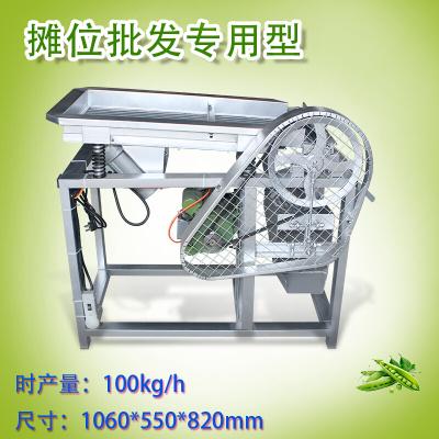 毛豆剝殼機毛豆機不銹鋼毛豆脫殼機毛豆去皮機剝豆 中型ST1840X