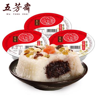 五芳齋八寶飯390g*3傳統特產甜點速食方便米飯碗裝豆沙甜味糯米飯