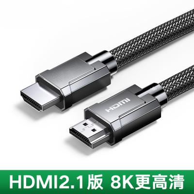 帮客材配黑电线材 hdmi2.1高清数据线10条 8k60hz/4k120hz电视电脑笔记本连接显示器屏投影仪机顶盒音响