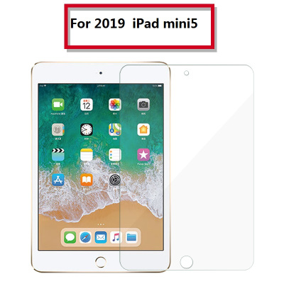 堅酷 2019新款iPad mini 5鋼化玻璃膜7.9英寸 Mini4 蘋果愛派迷你五透明防爆平板電腦屏幕前保護貼膜