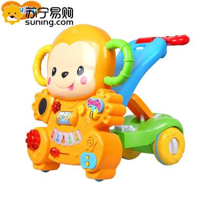 【品牌特賣】小猴學步車早教玩具 12個月以上塑料材質 三檔學步高度可調速趣味游戲