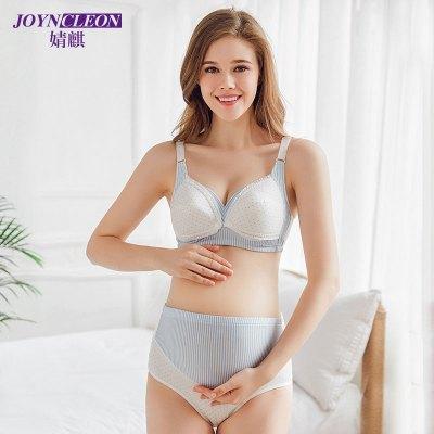 孕妇内衣裤套装怀孕期纯棉喂奶无钢圈文胸舒适聚拢胸衣内裤哺乳女