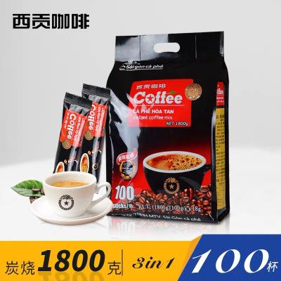 越南进口 西贡咖啡1800g100条装原味炭烧味正品速溶三合一咖啡