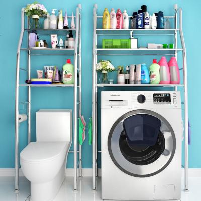 蘇寧放心購不銹鋼衛生間置物架壁掛浴室收納廁所洗手間洗衣機馬桶架子落地式精品家具A-STYLE