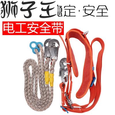 電工圍桿作業雙控雙保險安全帶施工安全帶電力安全帶爬桿電力器材
