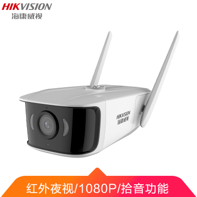 ??低?无线WiFi双天线1080P高清 红外夜视户外摄像头带录音支持TF卡 DS-IPC-E12H-IW 拾音款