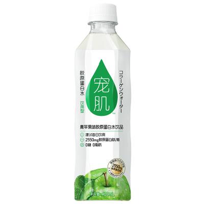 元氣森林寵肌無糖膠原蛋白水飲料 青蘋果味 410ml*15瓶 整箱