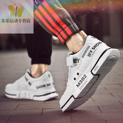 2020年新款鞋子男帆布鞋運動休閑百搭增高板鞋韓版潮流男鞋潮鞋