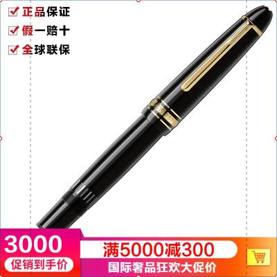 【海外直邮】MontBlanc万宝龙钢笔大班系列镀金146墨水笔豪华款U0013661