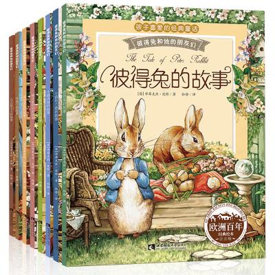 【59元选3套99元选5套】彼得兔的故事书经典绘本全集8册 彩图注音版 彼得兔和他的朋友们 3-6岁幼儿童睡前亲子读物