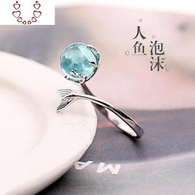 冷淡風人魚泡沫戒指女銀開口藍色水晶的眼淚網紅潮人學生食指尾戒 Chunmi水晶戒指