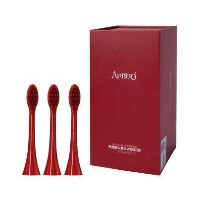 荷蘭艾優APIYOOSUP成人電動牙刷刷頭 1盒3支裝 紅色