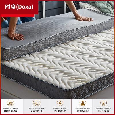 蘇寧放心購加厚海綿床墊雙人床墊子1.5米榻榻米墊記憶綿墊1.8米時度(Doxa)