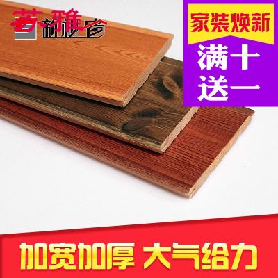 深色免漆桑拿板顶阳台室内墙裙实木护墙板扣板装饰板