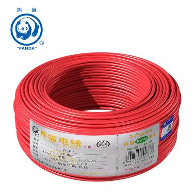 熊猫电线ZR-BV4平方(红色100米)单芯线 电缆 阻燃线 家用电线空调 电线