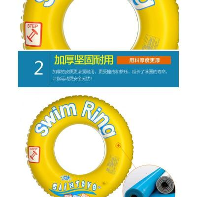 昊之浪游泳圈成人加厚PVC充氣救生圈寶寶泳圈初學游泳裝備