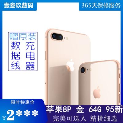 【二手95新】蘋果/Apple iPhone8 Plus 64G 二手國行 手機 8plus iPhone8p金色 正品
