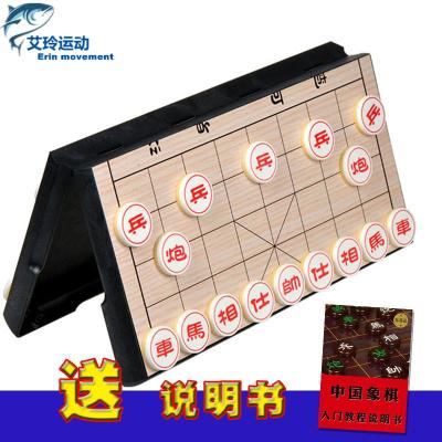 【品質優選】中國象棋套裝磁性折疊棋盤有磁性兒童學生成人家用五子棋仿實木象棋 1558小號(迷你版) 4862大號配入門書