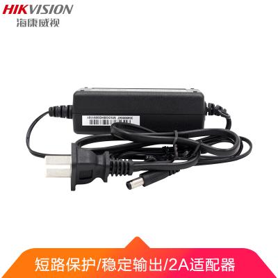 DC12V 2A电源 监控摄像头电源 ??低?德安士电源 一体防水2A电源 DS-2FA1202-SL