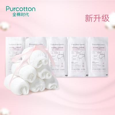 全棉时代一次性内裤女纯棉产妇孕妇月子旅行免洗灭菌中低腰5条装