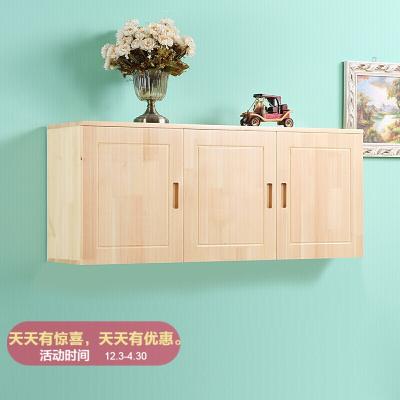 實木吊柜客廳陽臺廚房壁掛柜松木儲物柜臥室簡易衣柜頂柜 聯系客服 組裝