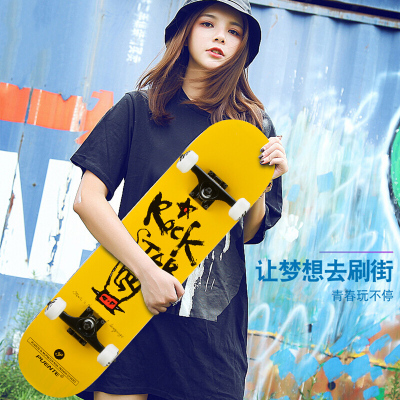 魅扣四輪滑板雙翹公路板成人兒童楓木抖音滑板車