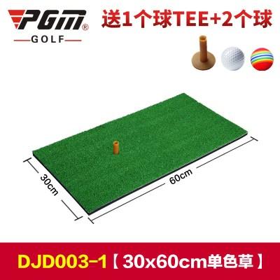 高爾夫打擊墊 室內個人練習墊 迷你揮桿球墊 30*60cm