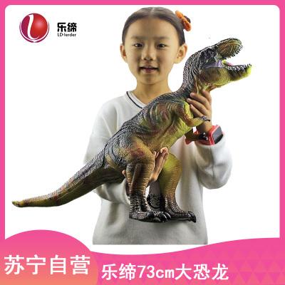 儿童玩具模型霸王龙可发声充棉发声恐龙玩具超大仿真动物软胶发声软胶霸王龙73厘米 发声软胶霸王龙73厘米