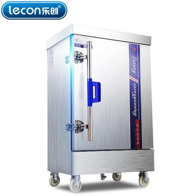 樂創lecon/商用6盆蒸飯柜電蒸飯箱蒸飯機200L容量 9W功率蒸飯車蒸柜蒸箱