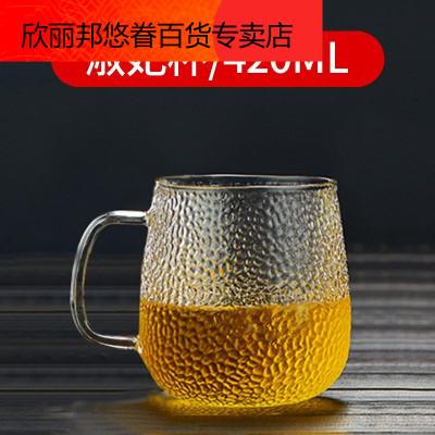 欣麗邦(xinlibang) 手工耐熱玻璃茶具錘紋茶杯家用透明玻璃杯冷飲果汁涼水杯