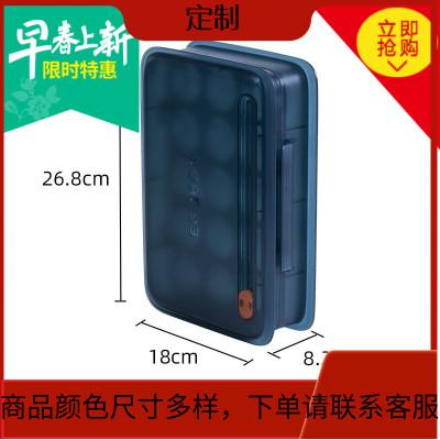 蛋納盒冰箱用防震防摔便攜戶外家用廚塑料提鮮盒