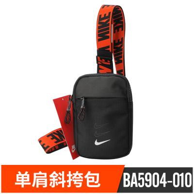 NIKE耐克男包女包2020春季新款单肩包休闲运动包斜跨包背包BA5904