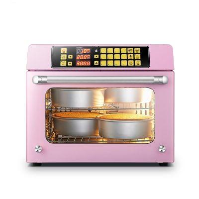 UKOEO T45高比克风炉烤箱家用烘焙全自动大容量商用电烤箱
