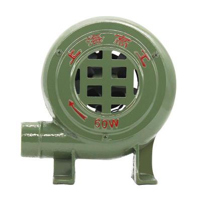 高工電器220v強力大功率鼓風機家用爐灶食堂熔鐵爐助燃吹風機 鑄鐵款120W