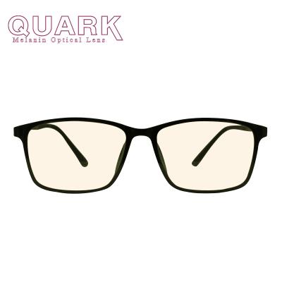 美国黑色素专利夸克(QuarK)防蓝光眼镜防辐射手机电脑数码护目镜超轻盈塑钢镜框防眼干涩眼疲劳日夜商务男女3006