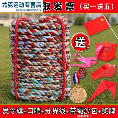 户外新款耐用型棉布料拔河绳30米20米15米4cm3cm 拔河比赛绳拔河绳不扎手放心购