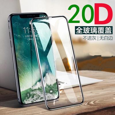 VIPin 蘋果iPhone11/11pro/11proMax/X/XS/XSMAX/XR全屏鋼化膜20D曲面手機貼膜