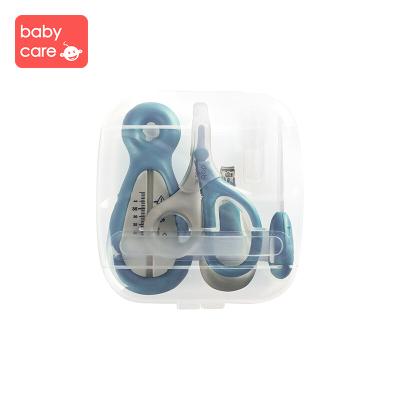 babycare嬰兒指甲剪套裝幼兒寶寶安全指甲刀新生兒童防夾肉指甲鉗 凝藍3701