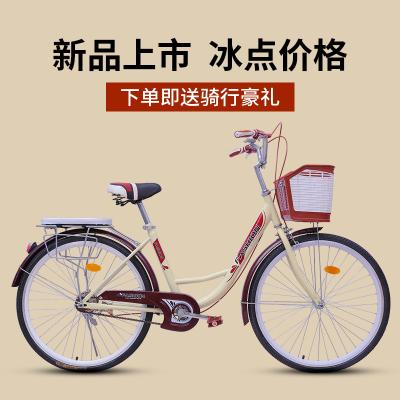 网红车男女式自行车通勤单车城市复古代步轻便成人公主学生淑女车复古自行车便携轻巧轻便脚踏车男女变速脚踏车可带人