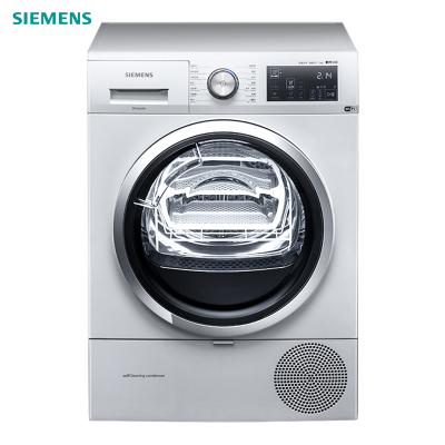 西门子(SIEMENS) WT47URH00W 9公斤 家居互联 自洁冷凝系统 自在随心更轻松烘干机(白色)